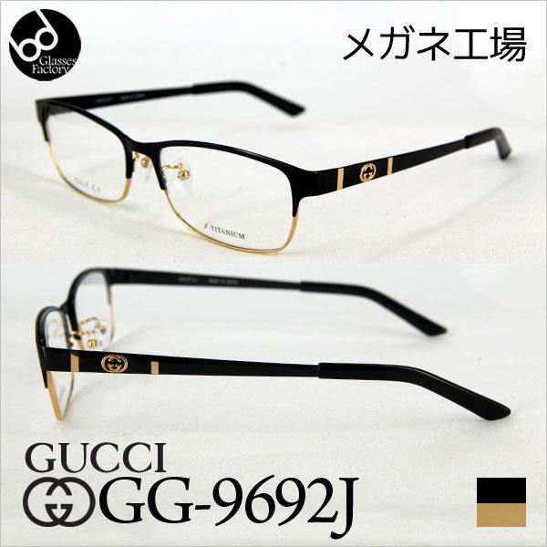 gg-9692_main01.jpg